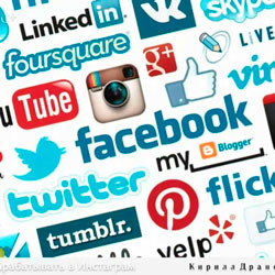 StuffDJsHate.com presents... Intro to Social Media for DJs